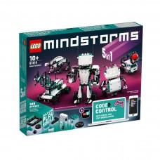 Lego Mindstorms EV3 - 5-in-1 Robot Inventor - Lego 51515