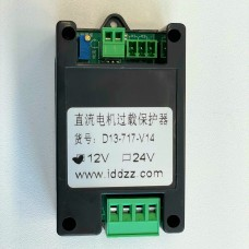 Motor controller with overload overcurrent protection DC 24V
