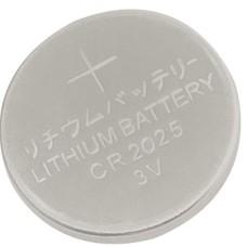 Battery CR2016 Maxell (1 Pcs.)
