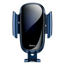 Automobilinis telefono laikiklis Baseus Future Gravity - Mėlynas