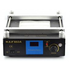 Kvarcinis šildytuvas WEP 853A  600W
