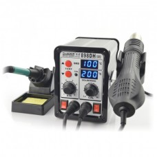 Soldering station 2in1 Zhaoxin 898DH with Hotair 760W