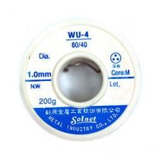Lydmetalis 63Sn/37Pb 0.7mm 1.0kg 1.8% fliuso SOLNET
