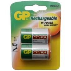 220CH-U2 GP 2pcs/card packing