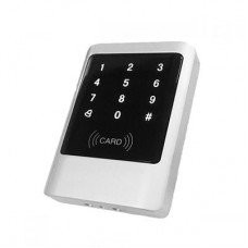 Gate lock - combination keypad